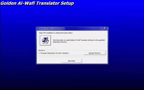 تحميل برنامج الوافى لترجمة النصوص الطويلة بسرعة 2018