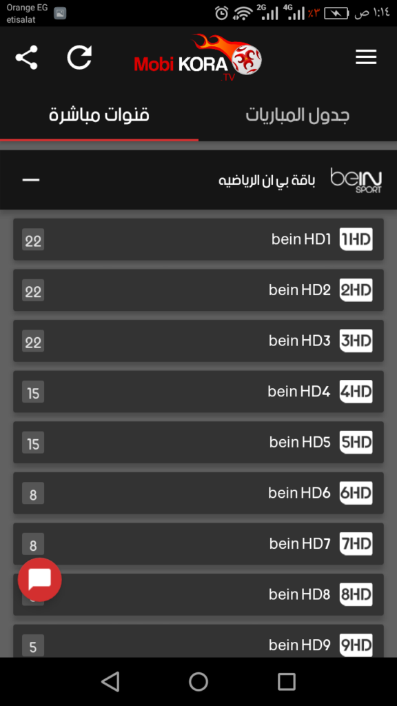 مشاهدة قنوات بى ان سبورت BEIN SPORT الرياضية اون لاين بصورة HD عالية الجودة