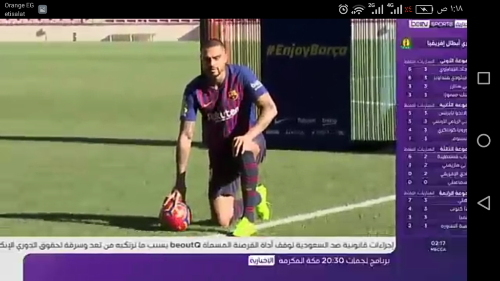 تحميل برنامج mobikora لمشاهدة القنوات كرة القدم اخر اصدار 2019 للكمبيوتر