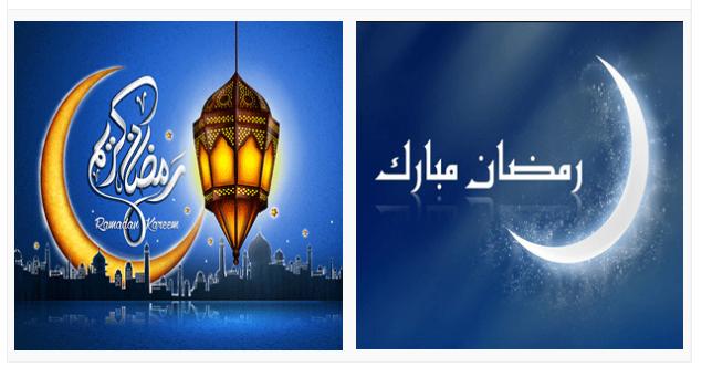 رمضان 2018 خلفيات حية For Android Apk Download