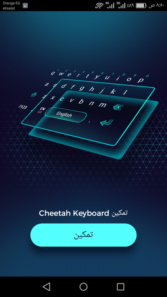 تحميل تطبيق لوحة المفاتيح cheetah keyboard ثلاثى الابعاد