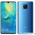 مواصفات وسعر Huawei Mate 20 X