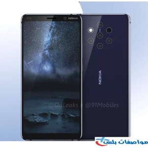 مواصفات وسعر Nokia 9
