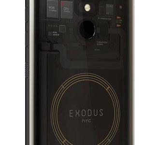مواصفات HTC Exodus 1