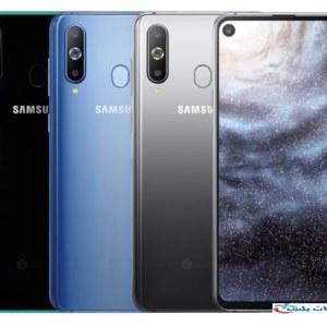 مواصفات Samsung Galaxy A8s