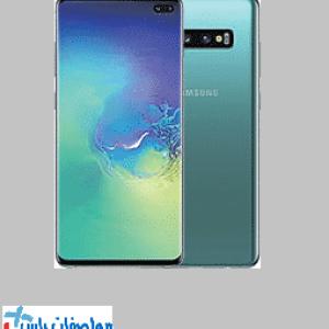 مواصفات وسعر Samsung Galaxy S10 Plus