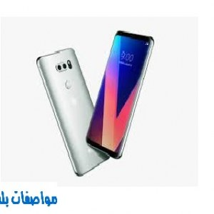 مواصفات وسعر LG V30