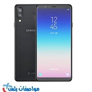 مواصفات وسعر Samsung Galaxy A8 Star