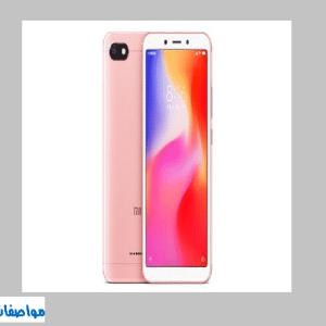 مواصفات وسعر Xiaomi Redmi 6A