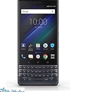 مواصفات وسعر BlackBerry KEY2 LE