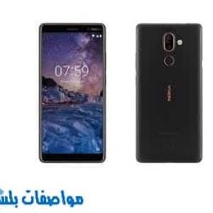 مواصفات وسعر Nokia 7 plus