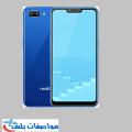 مواصفات وسعر Realme C1 2019