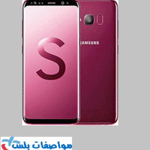 مواصفات وسعر Samsung Galaxy S Light Luxury