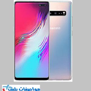 مواصفات وسعر Samsung Galaxy S10 5G