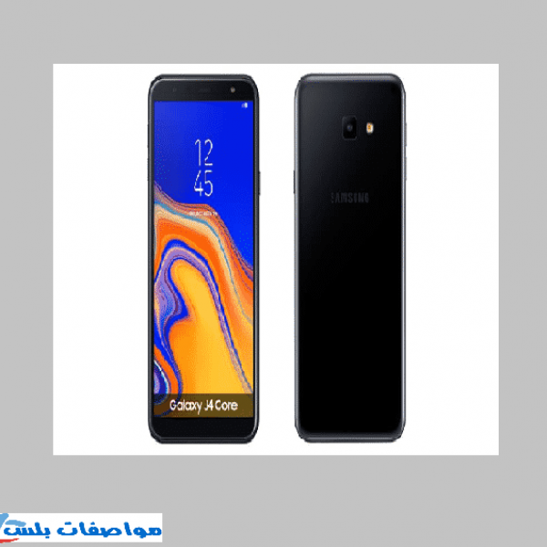 مواصفات وسعر Samsung Galaxy J4 Core