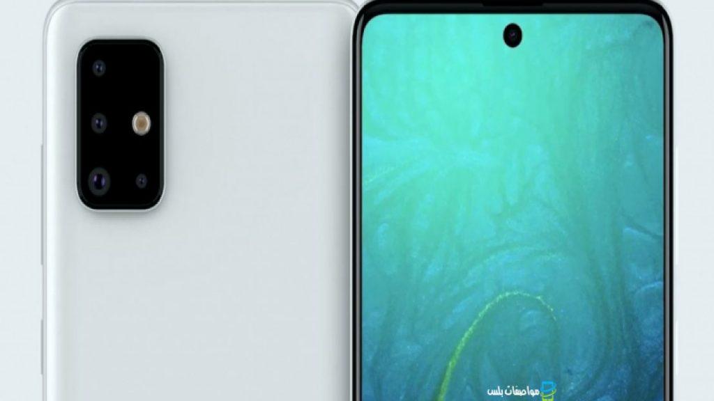 تسريب مواصفات هاتف Samsung Galaxy A71 ذو كاميرا رباعية أحترافية