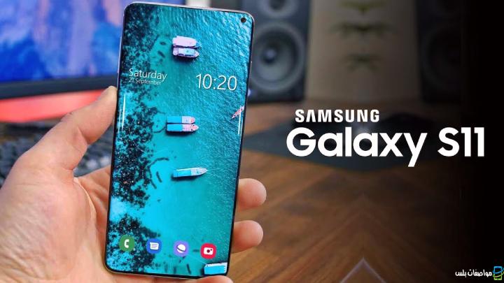 هاتف سامسونج Samsung Galaxy S11 تم التأكيد أنه سوف يأتى قريبا وبتحديث 120 Hz في الشاشة