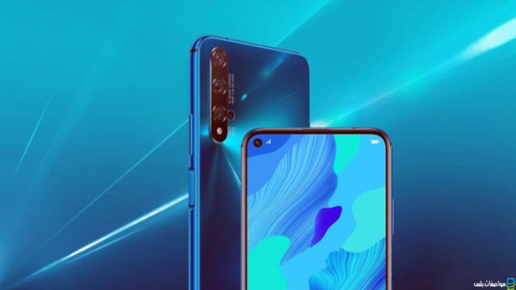 مواصفات وسعر Huawei Nova 6 5G