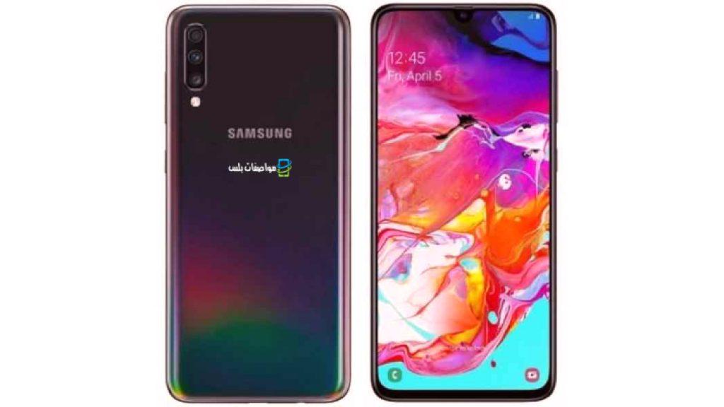 عيوب Samsung Galaxy A70s