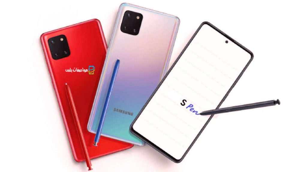 مواصفات وسعر Samsung Galaxy Note10 Lite