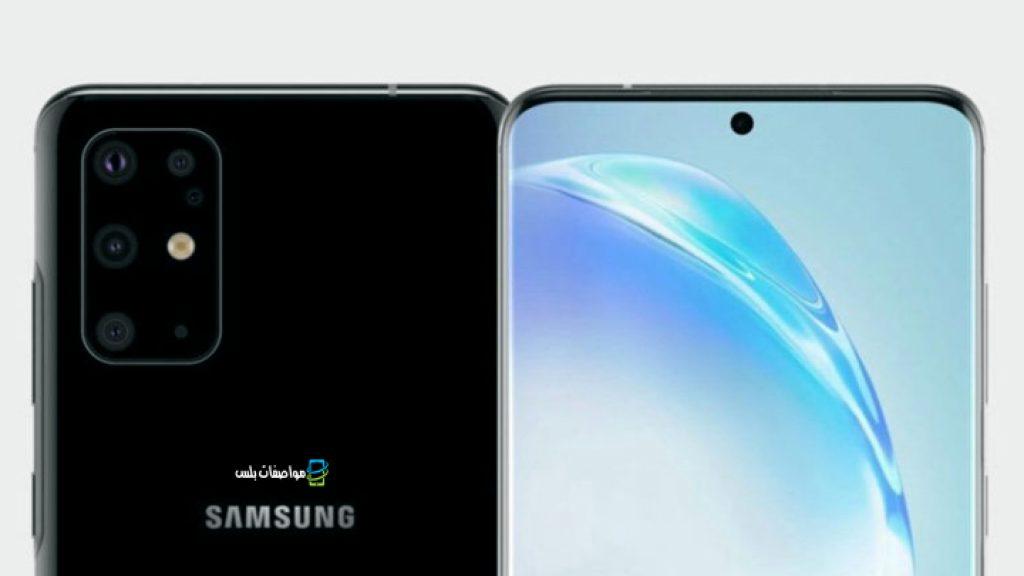 مواصفات وسعر Samsung Galaxy S11