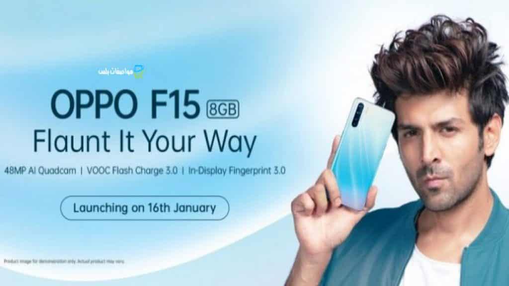 مواصفات وسعر Oppo F15