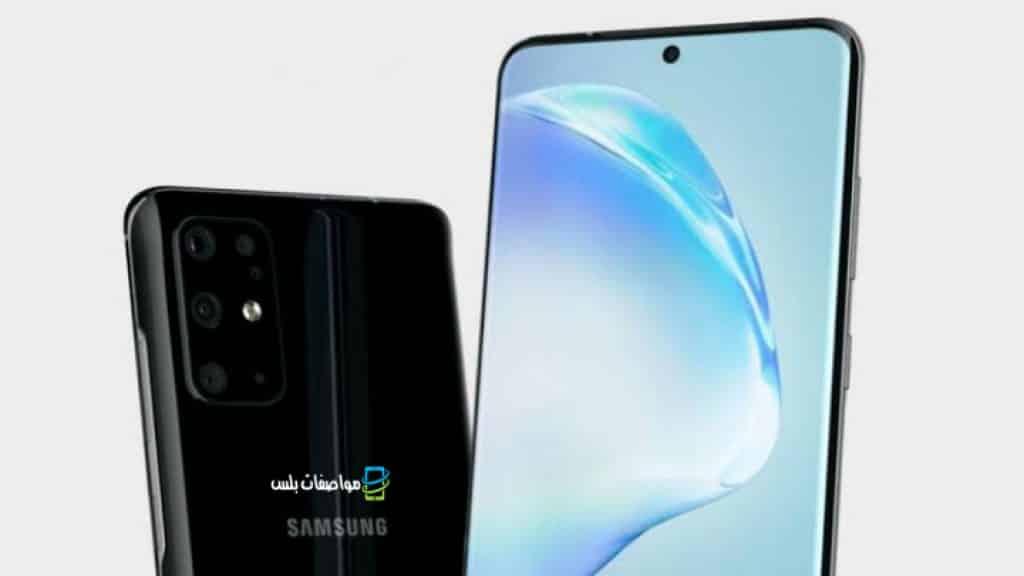 مواصفات وسعر Samsung Galaxy S20 5G