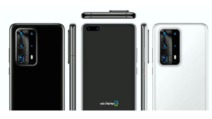 حصلت سرعة شواحن هاتف Huawei P40 و P40 Pro من 22.5 واط ال 40 واط