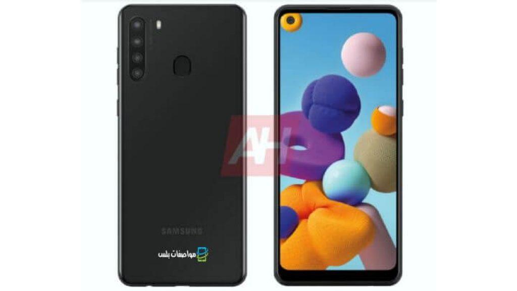 الكشف عن مواصفات Samsung Galaxy A21 الكاميرا رباعية وبسعر منخفض