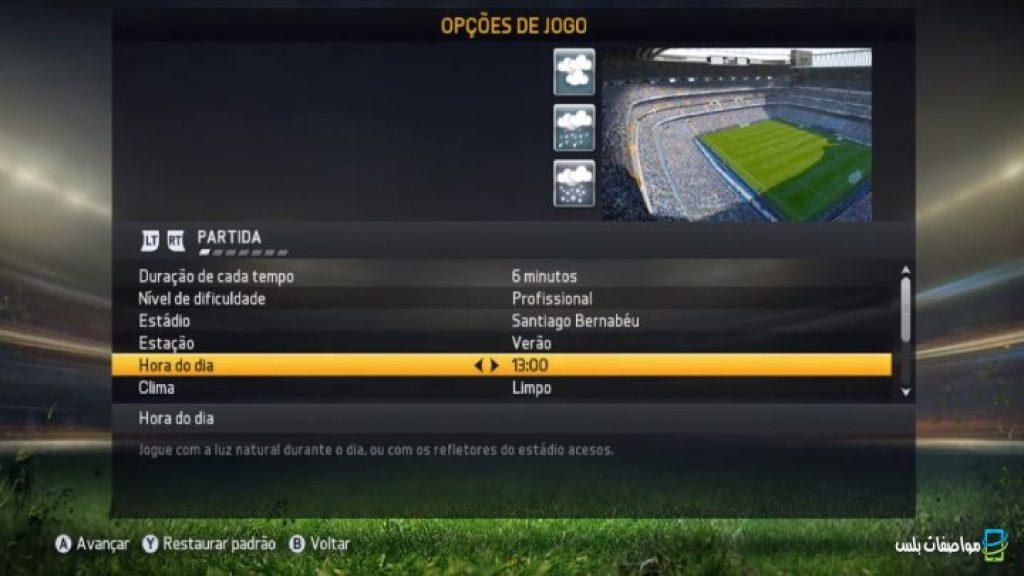 فيفا Fifa 2015