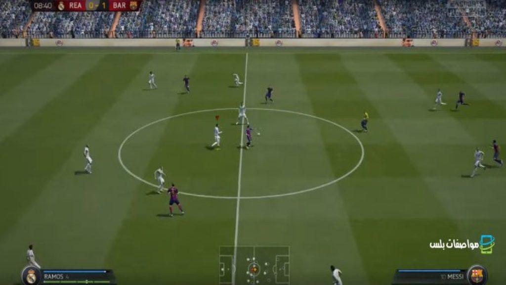 تحميل لعبة فيفا Fifa 2015 للكمبيوتر مجانا برابط مباشر