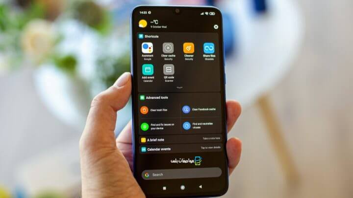 شاومي تعمل على تحديث واجهة MIUI 11 و Android 10 لهاتف Mi CC9