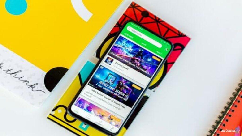 هل يمكن لهواتف Huawei و Honor الجديدة العمل بدون Google؟