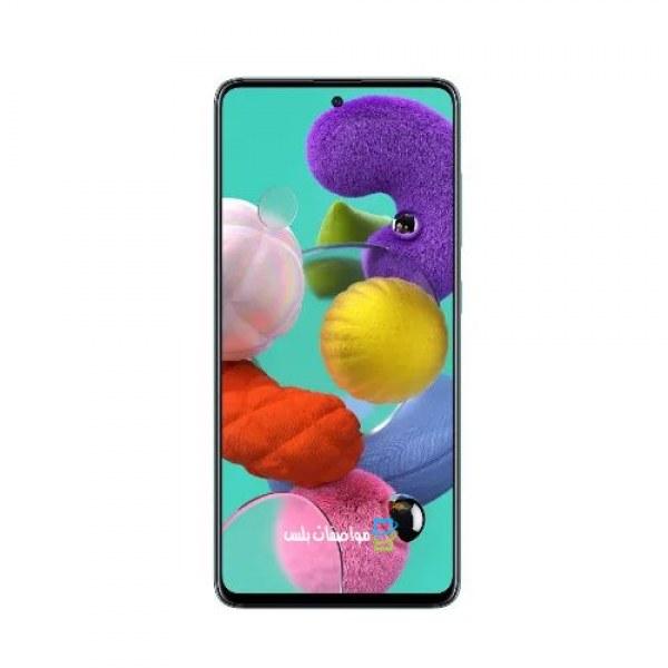 Samsung Galaxy A92