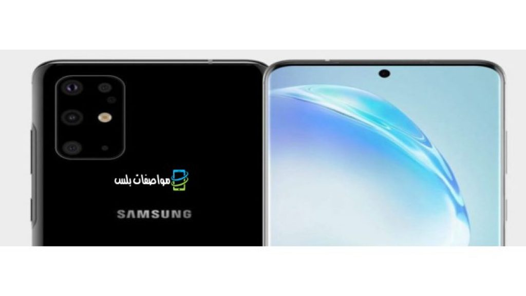 Samsung Galaxy Note 20 Plus 5g