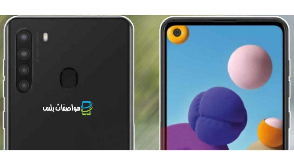 الكشف مواصفات وتصميم Samsung Galaxy Samsung-Galaxy-A21-�