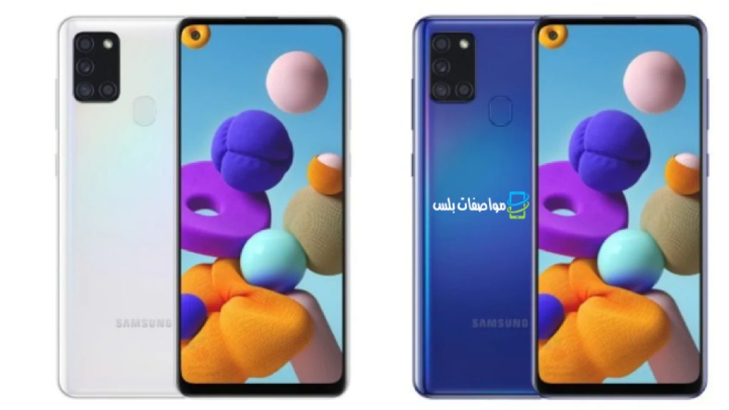 تصميم هاتف Samsung Galaxy A21s