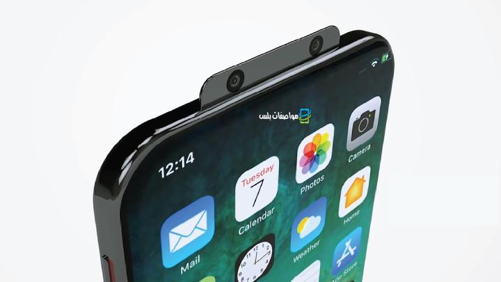 تسريبات تؤكد عن قدوم هاتف Apple iPhone 13 مع هاتف iPhone 12 العام القادم