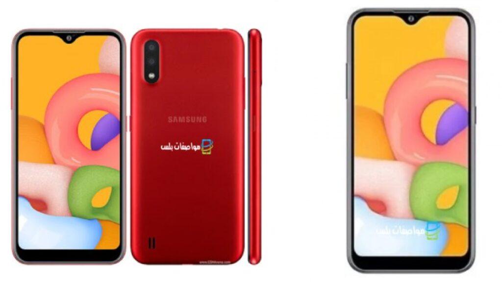 أيهما أفضل Samsung Galaxy A01 Core و Samsung Galaxy A01e
