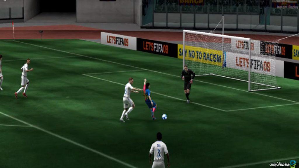 تحميل لعبة فيفا fifa 2009 للكمبيوتر مجانا برابط سريع ومباشر