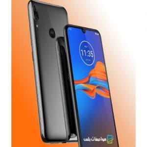 Motorola Moto E Le