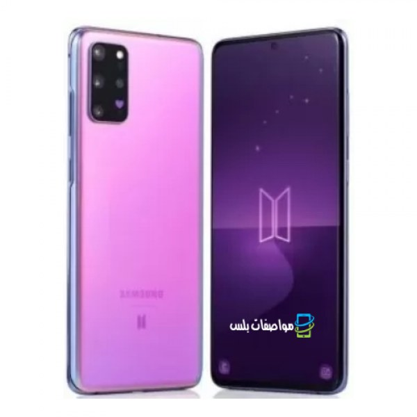Samsung Galaxy S20 Plus 5g Bts Edition
