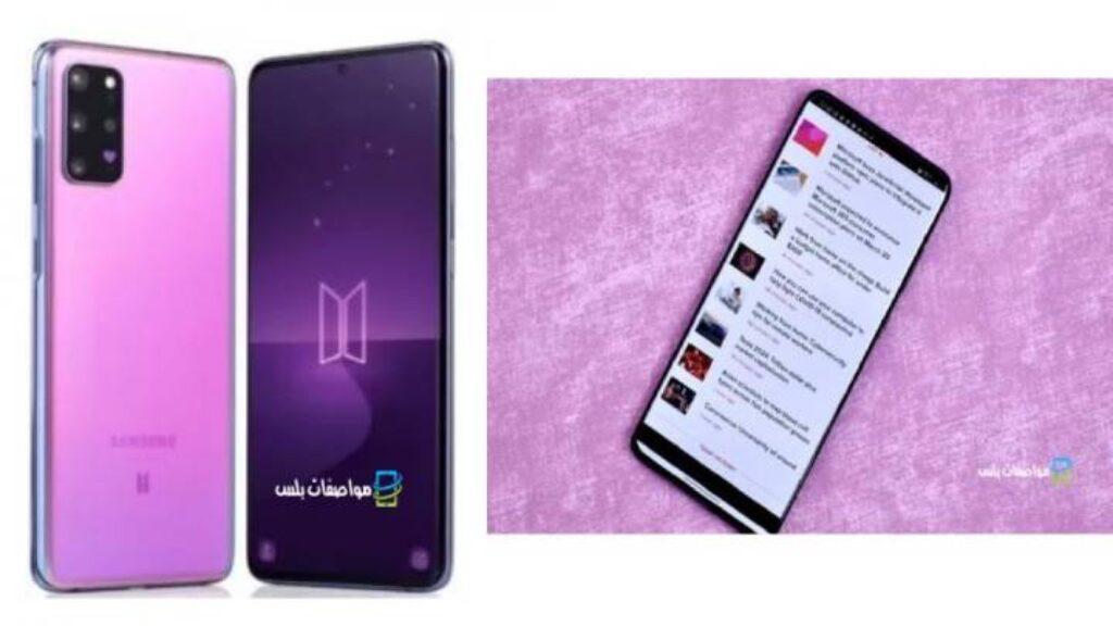 مقارنة السعر والمواصفات بين هاتفى Samsung Galaxy S20 Fan Edition و Samsung Galaxy S20 Plus 5g Bts Edition