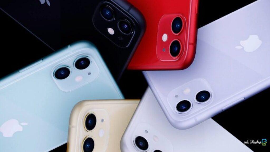 الوان iPhone 11 ايفون 11