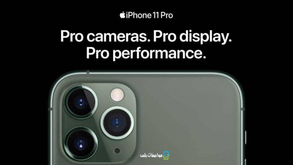 تصميم كاميرا الخلفية لموبايل iPhone 11 Pro