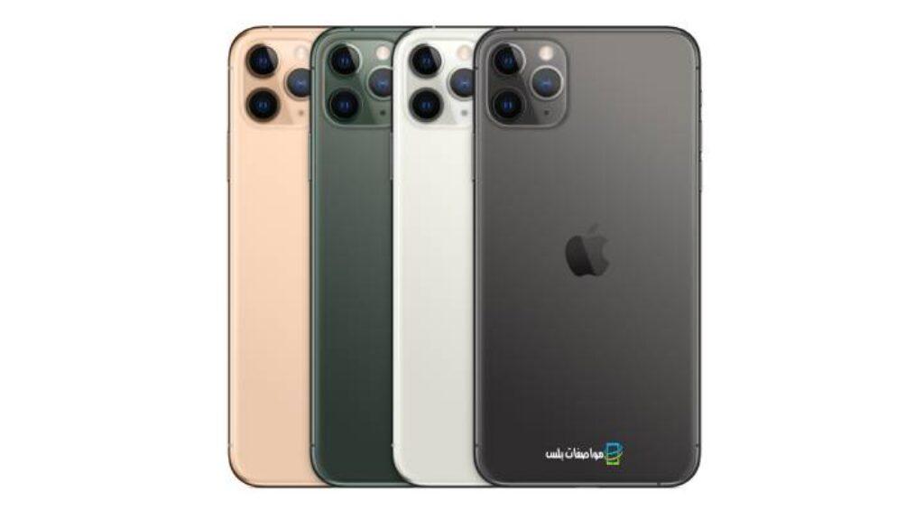 الوان موبايل Apple iPhone 11 Pro