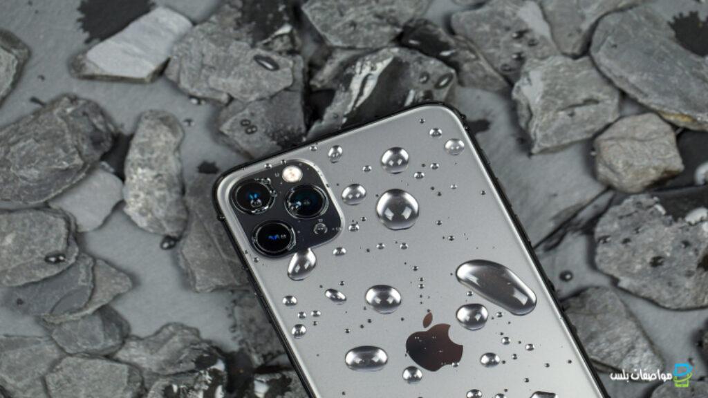 هاتف iPhone 11 Pro Max ضد الماء والاتربة