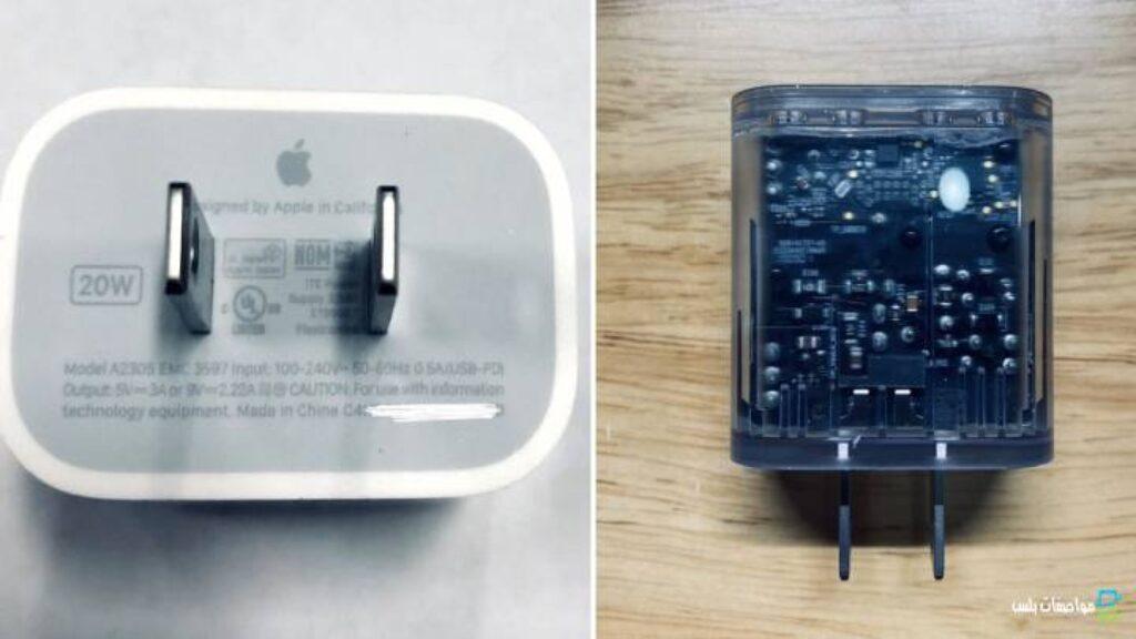 شاحن Apple iPhone 12