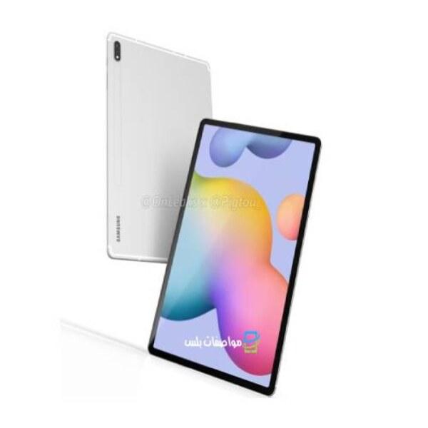 Samsung Galaxy Tab A 7.0 2020