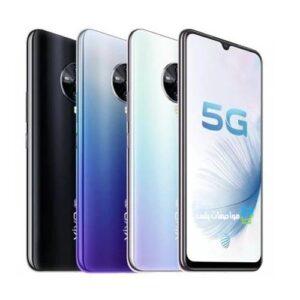 Vivo S7 Pro 5G